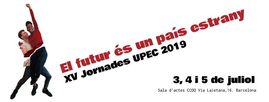 upec-2019-XV-edicio