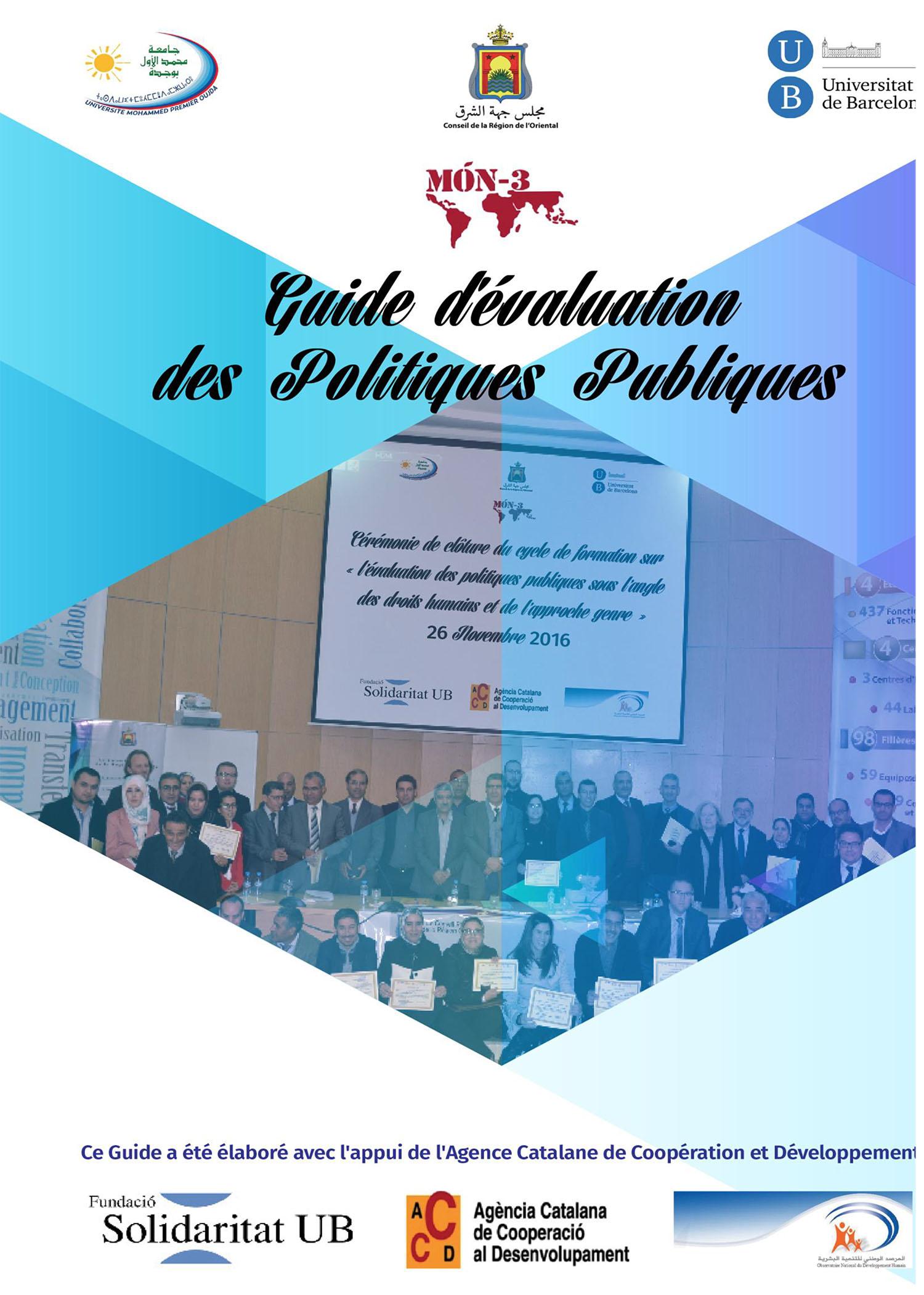 Guide evaluation politiques publiques